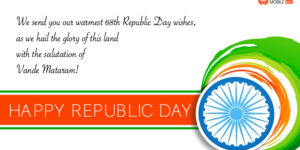 Magento Mobile Shop Wishes Happy Republic Day!